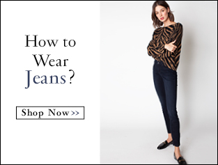 How to WearJeans